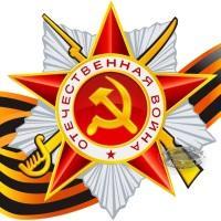 «Дороги Победы»