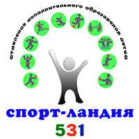 Первенство Красногвардейского района по настольному хоккею