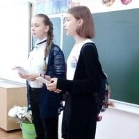 Новости РДШ